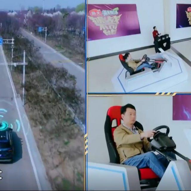 自動運転遠隔操作